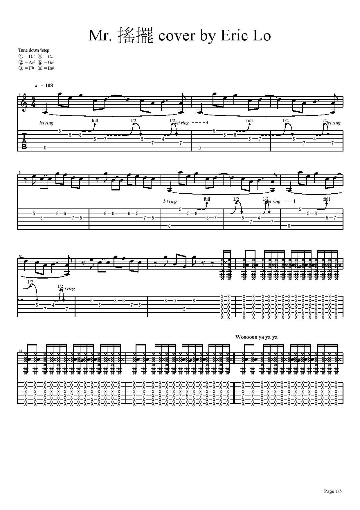 搖擺-Mr.-图片吉他谱-1