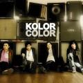 歌手头像-KOLOR