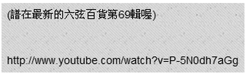#72蕭敬騰-敷衍 -馬叔叔-图片吉他谱-0