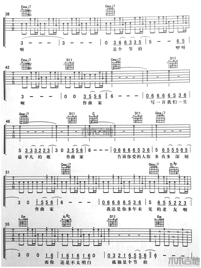 作曲家-李榮浩-图片吉他谱-2
