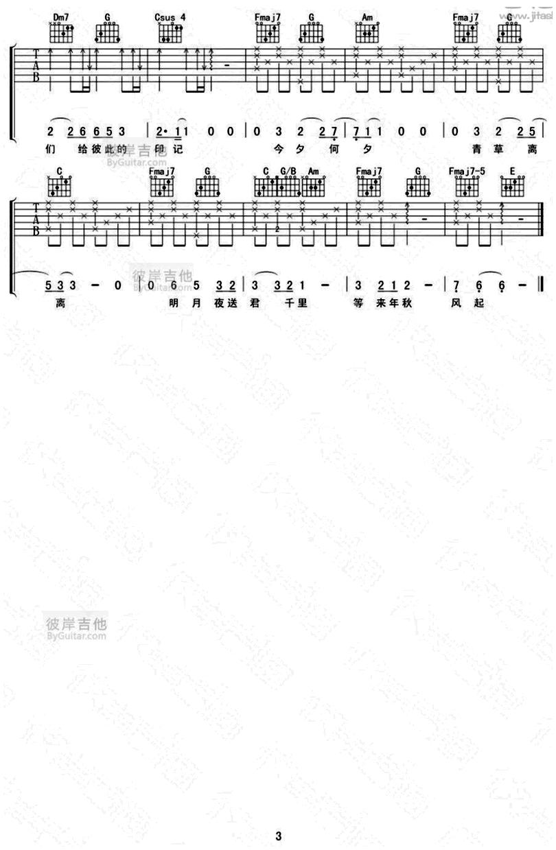時間煮雨-吳亦凡-图片吉他谱-2