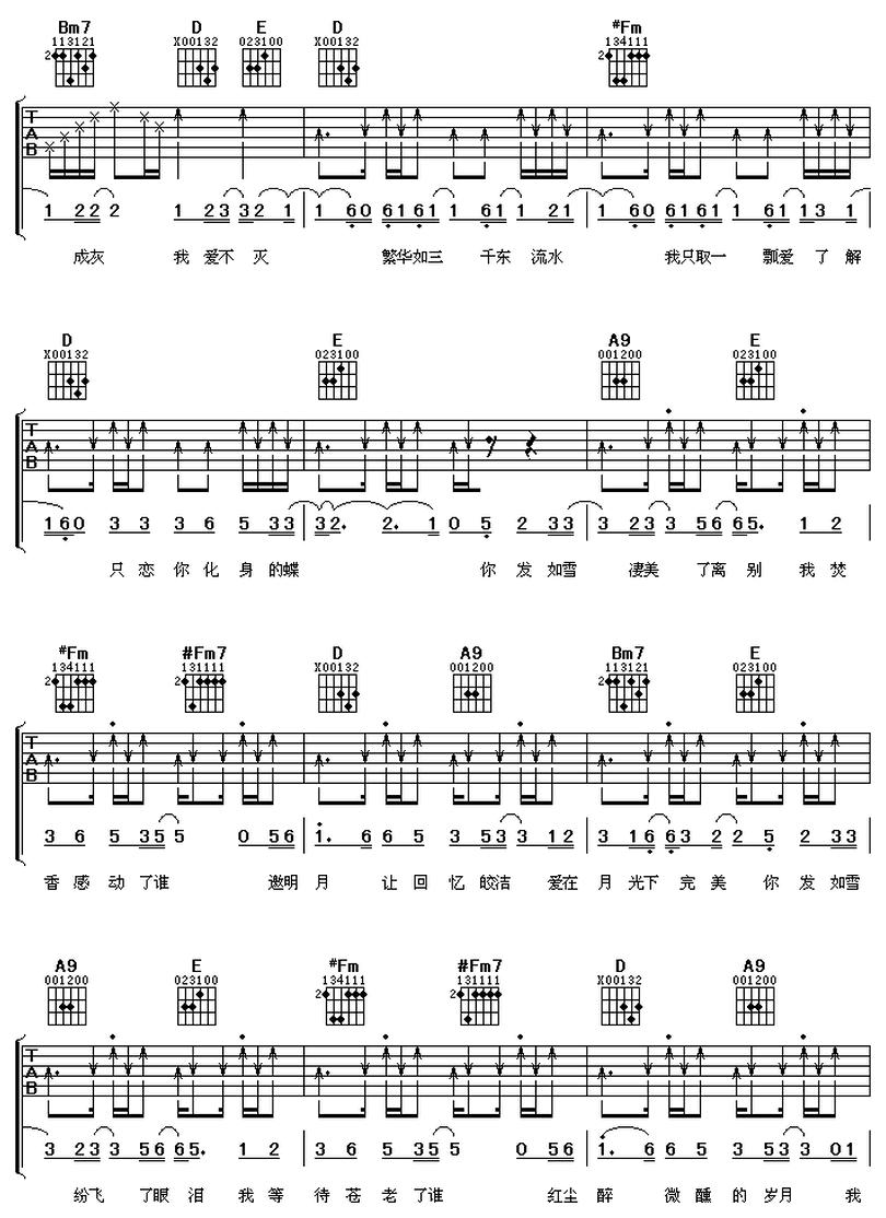 發如雪-周杰倫-图片吉他谱-1