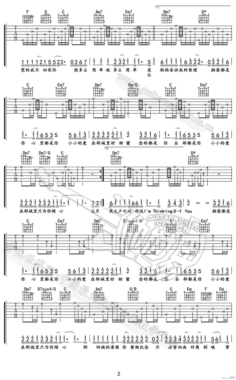 大城小愛-王力宏-图片吉他谱-1
